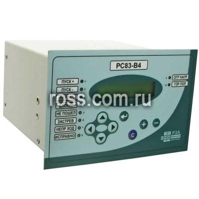 Устройство автоматического управления регулятором РПН РС83-В4 фото 1